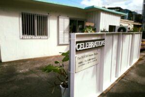 美容室とエステとポートレイトスタジオ「The HOUSE beauty studio」|浦添市牧港/ CELEBRATIONS maki|Beauty Studio