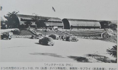 米軍にとって主要な軍港の一つだった津波古・馬天港 / 旧佐敷町津波古|おきなわアーカイブ