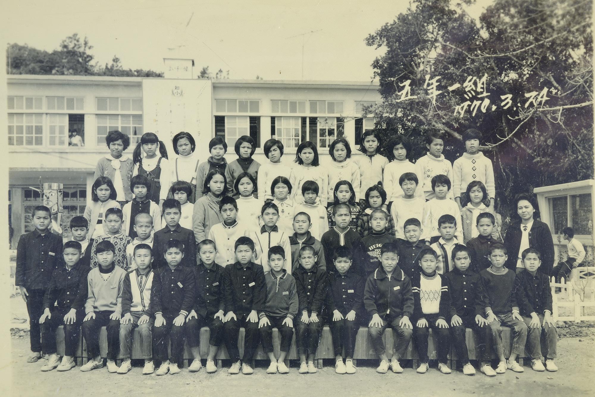 人口は少ないが常に子どもたちが大勢いた久手堅 / 南城市 旧知念村久手堅(その2)|おきなわアーカイブ
