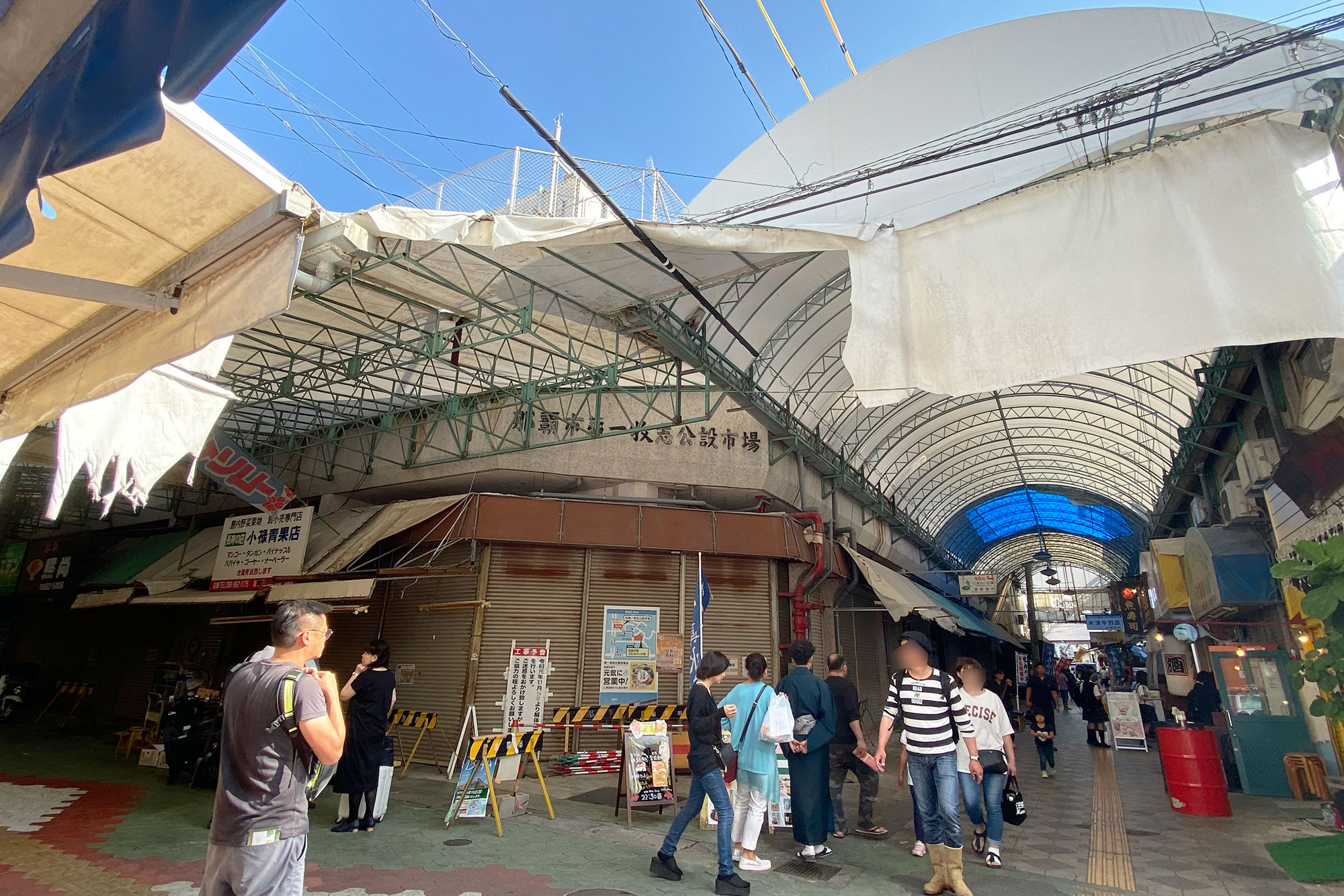 ついに解体工事が始まる。解体前 最後の「那覇市第一牧志公設市場」付近をまちまーいしてみた。|発見!まちまーい
