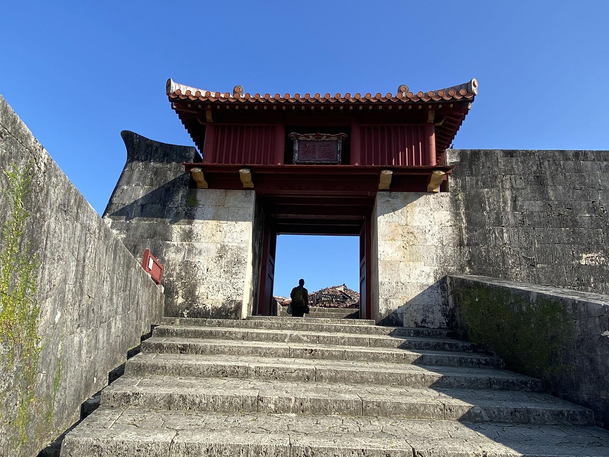 首里城の観光可能なエリアを巡る新しい首里城巡り「首里城復興モデルコース」をまわってみた。|那覇市首里当蔵町|発見!まちまーい