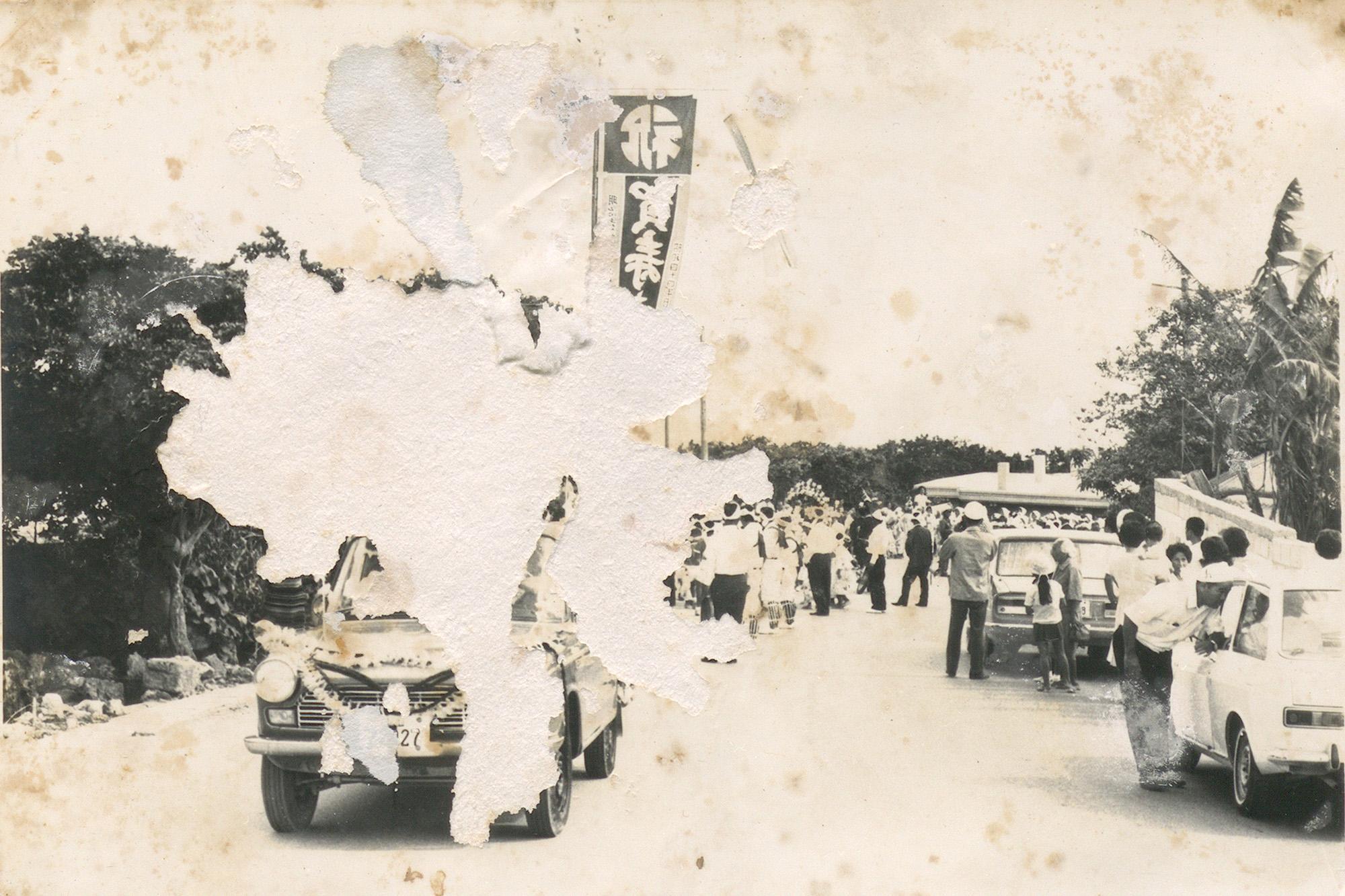 地域総出⁉1969年に行われた幸喜ウシさんの盛大なカジマヤー記念祝(その2) / 南城市 旧玉城村仲村渠 おきなわアーカイブ