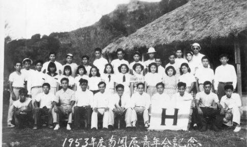 『南風原(はえばる)』という地名、実は沖縄に3カ所ある⁉ / 南城市 旧大里村南風原|おきなわアーカイブ