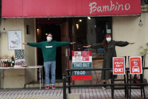 テイクアウトでおうちレストラン♪イタリアンバル「bambino バンビーノ」|那覇市東町 / CELEBRATIONS maki | Beauty Studio