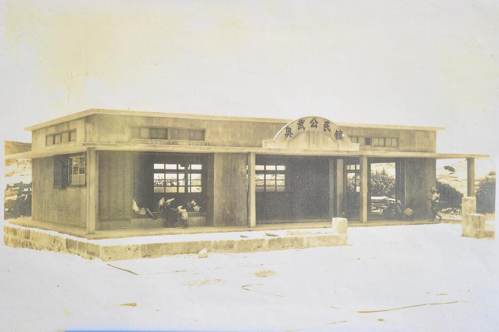 奥武島は、天ぷらと海以外にも、史跡旧跡などの見どころが実は沢山!/ 南城市 旧玉城村奥武(その2)|おきなわアーカイブ