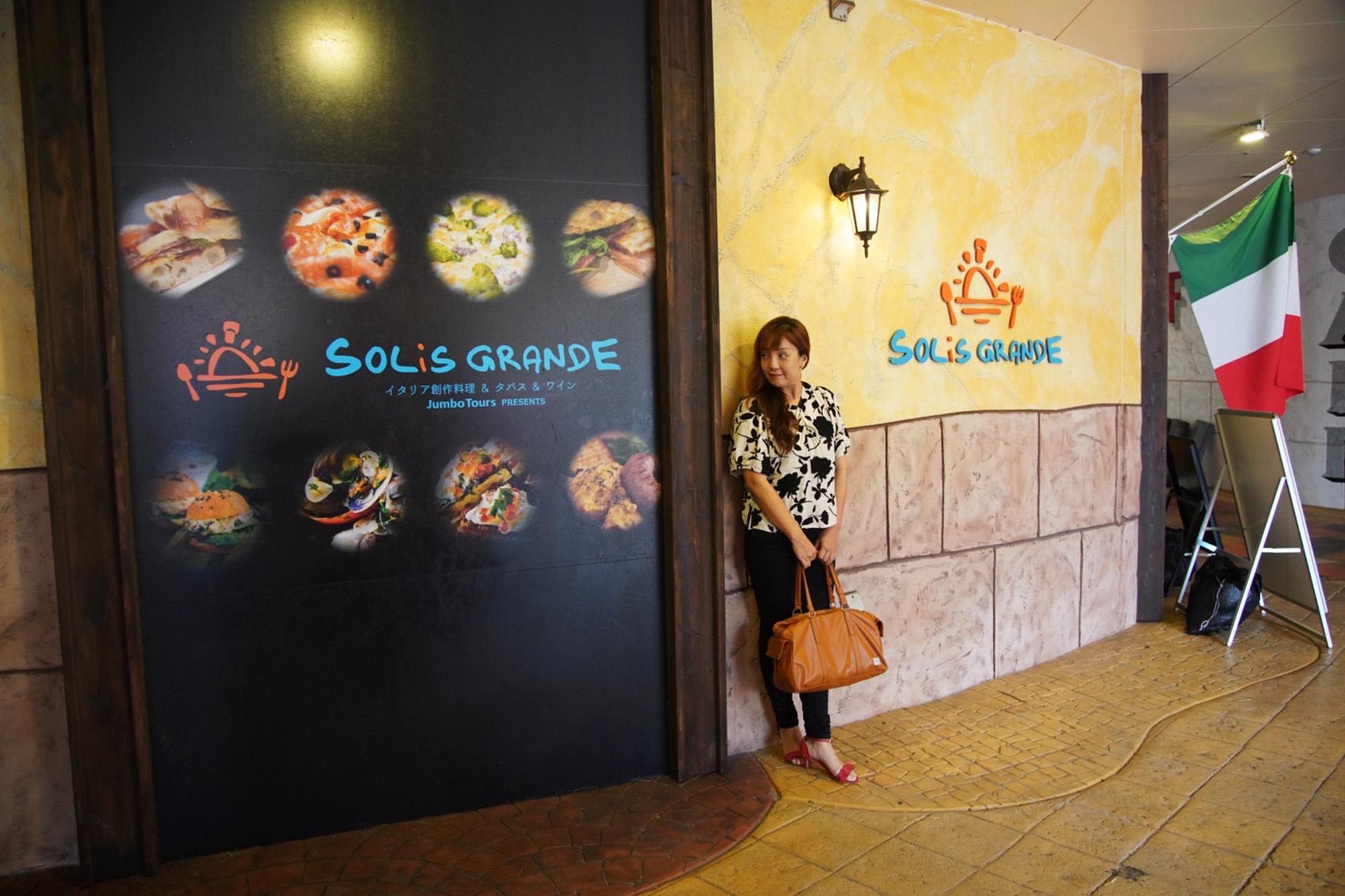 ワインを楽しむなら★ワイン通販「 Mare Noroc」&イタリア創作料理「SOLiS GRANDE」|中頭郡北谷町美浜 / CELEBRATIONS maki