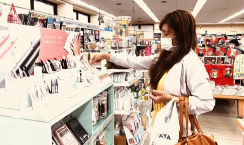 「女子向け文具 HEDELA」で仕事もプライベートも気分を上げていこう!『TSUTAYA 壺川店』|那覇市壺川 / CELEBRATIONS maki
