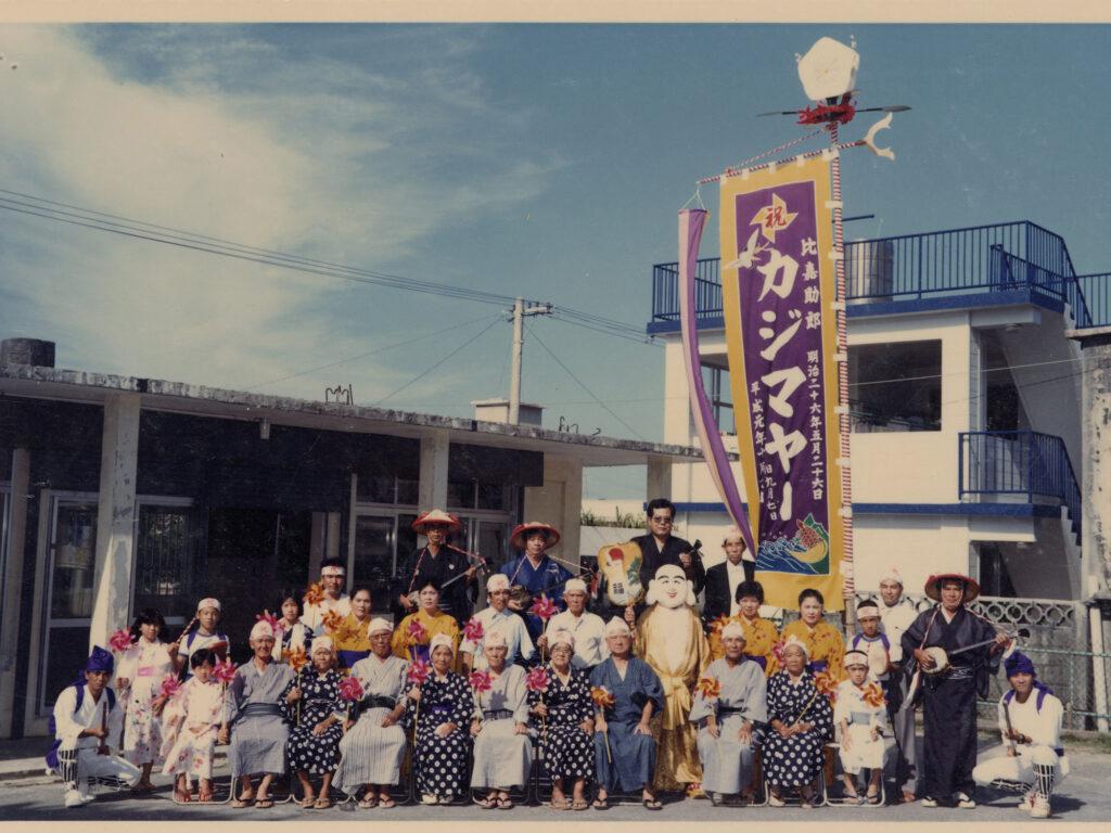 かつて垣花では賑やかで盛大なカジマヤーが行われていた!/ 南城市 旧玉城村垣花(その2)