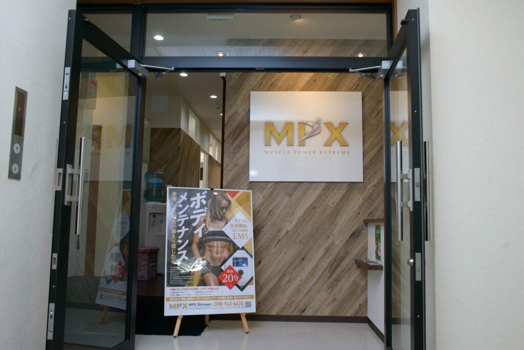嘉数ゆりオススメ!たった20分でOK!EMS使用のパーソナルトレーニングジム『MPX Okinawa』|那覇市おもろまち 新都心