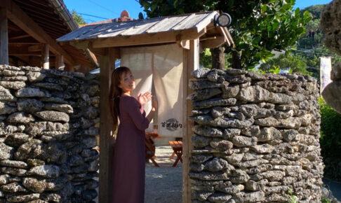 創作うちなー料理『首里殿内(スイドゥンチ)』で沖縄をあらためて感じよう|那覇市首里金城町 石畳通り/ CELEBRATIONS maki