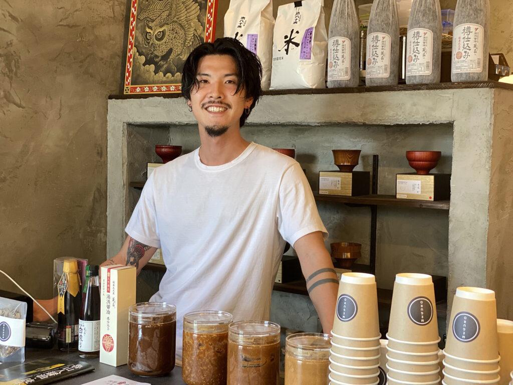 MEGURO miso soup stand|那覇市樋川にオープンしたこだわりの味噌汁と焼きおにぎりが美味しいお店