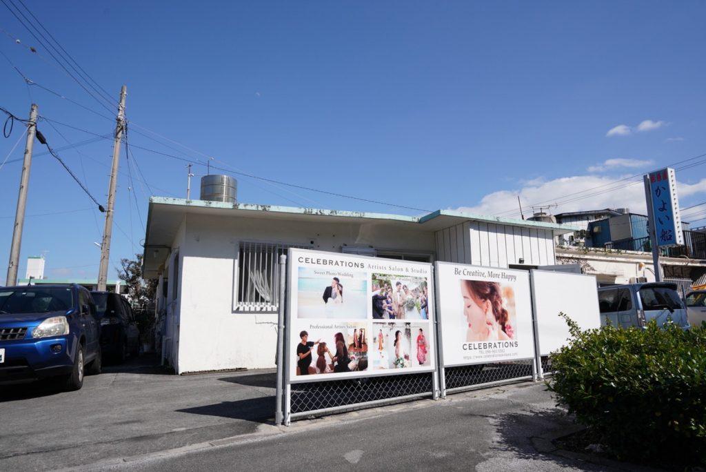 マスク生活で気になる目元に『マツエク(まつげエクステ)』がおすすめ♪|浦添市牧港外国人住宅サロン / CELEBRATIONS maki